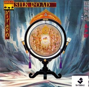 Kitaro Silk Road