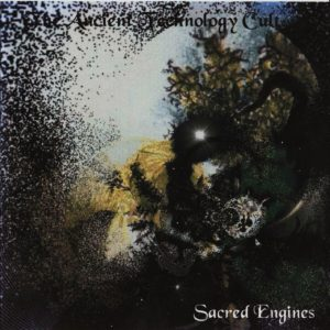 Jim Kirkwood Sacred Engines Larger Ar