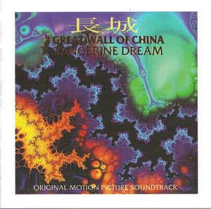 Tangerine Dream Great Wall of China