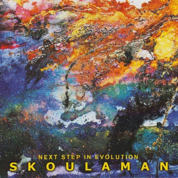 Skoulaman Next Step In Evolution