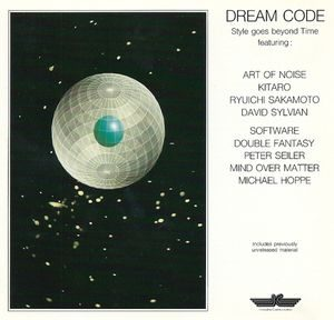 Various Dream Code